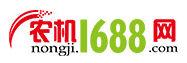农机1688网