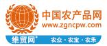 中国农产品网